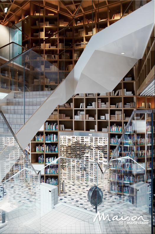 지구별 여행자를 위한 도서관   Maison Korea