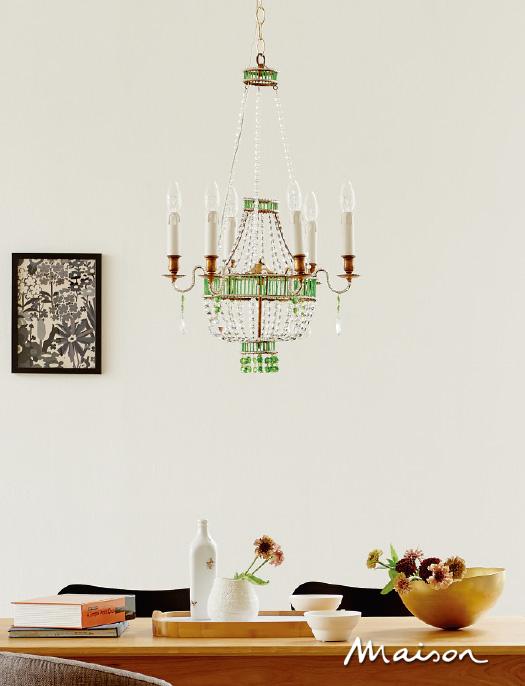 식탁을 밝히는 빛   Maison Korea