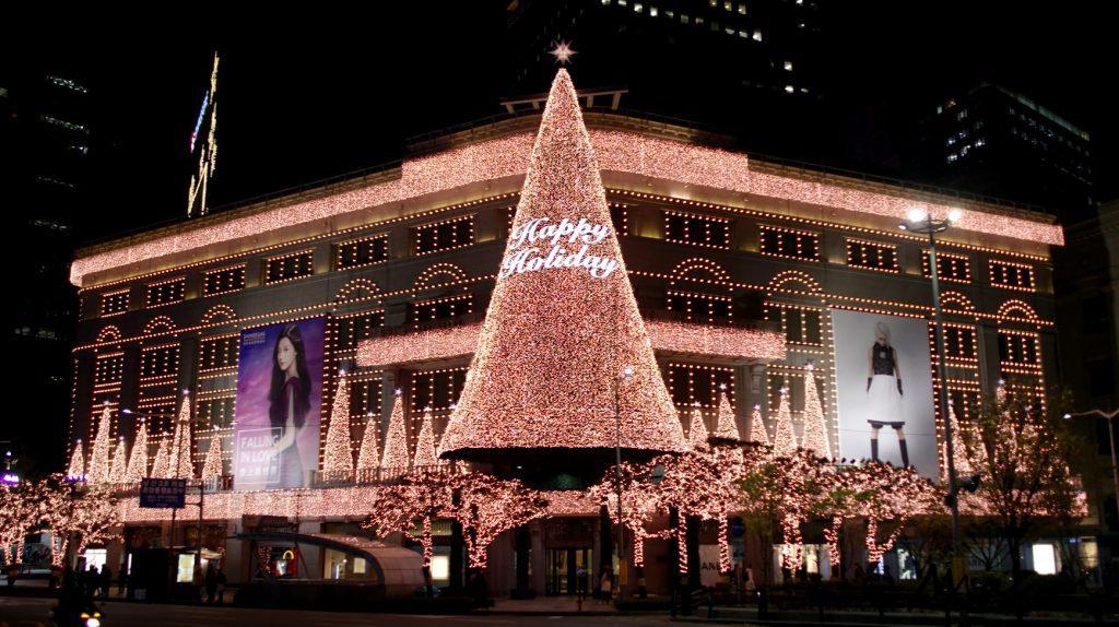 빛나는 크리스마스 | | Maison Korea