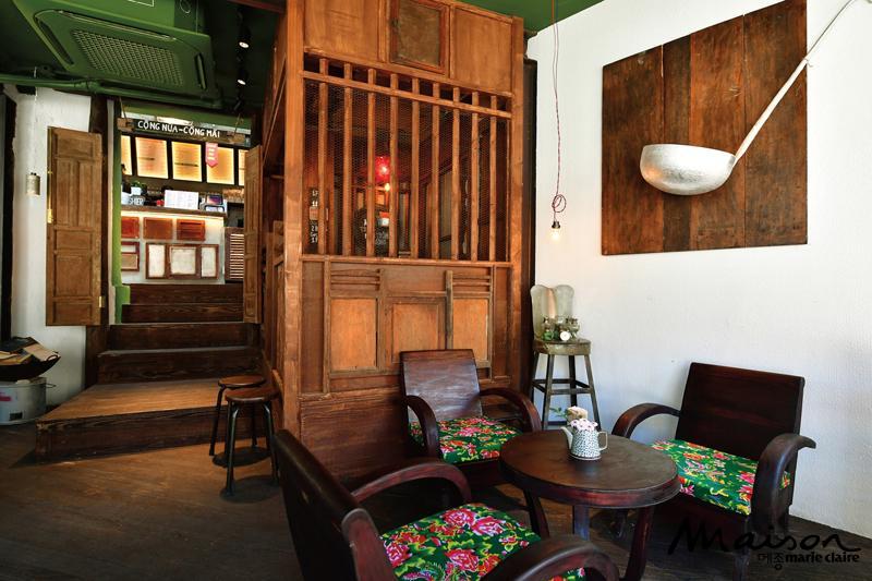 연남 콩 카페