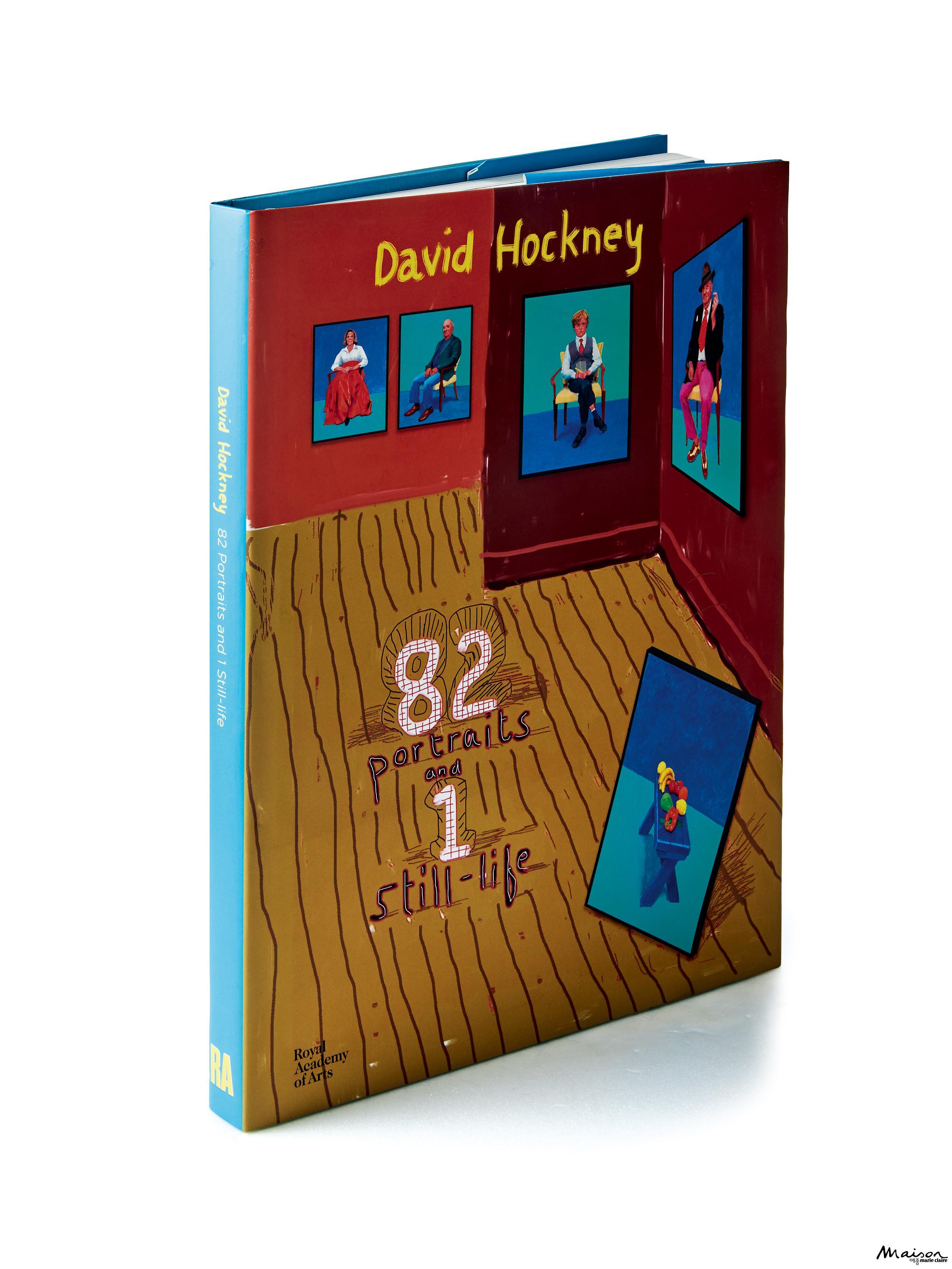 데이비드호크니 책