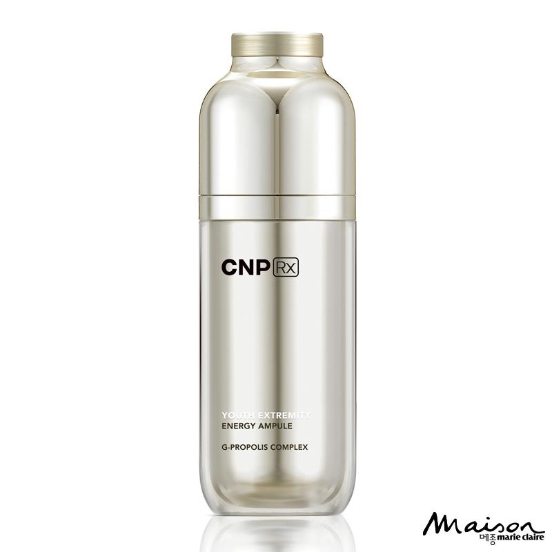 CNP Rx 유쓰 익스트레머티 에너지 앰플