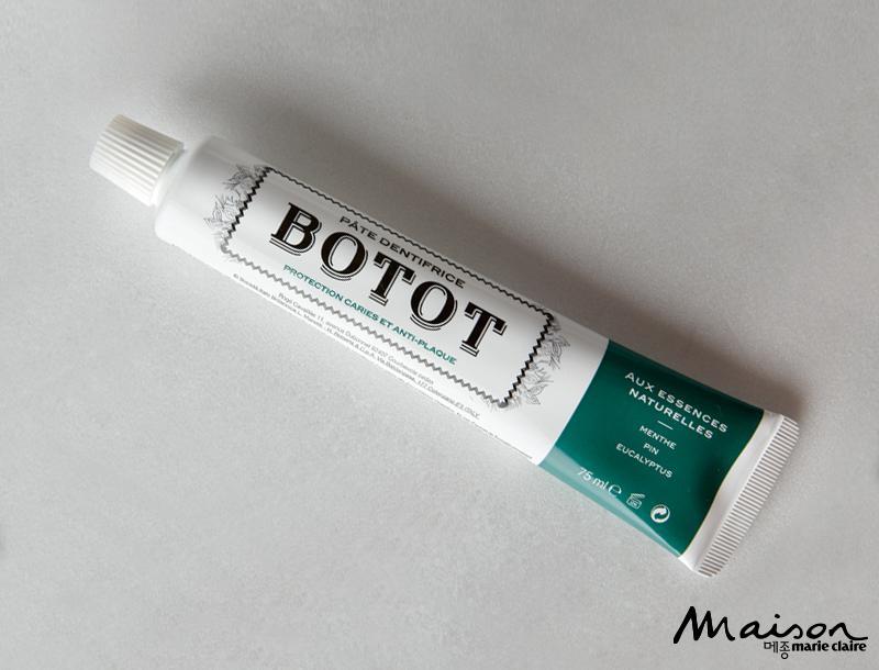 보토 치약