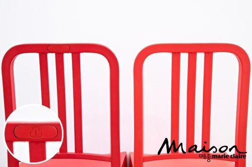 의자 추천 에메코 네이비 111