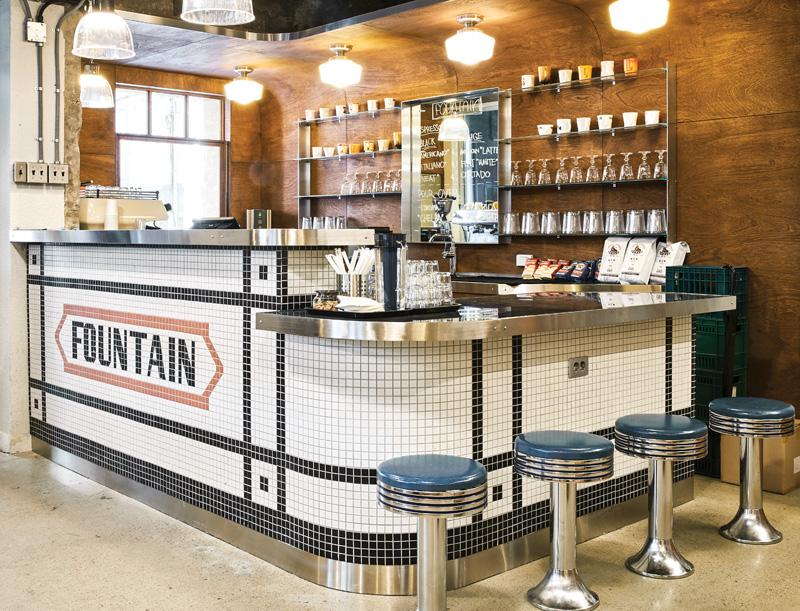카페 파운틴