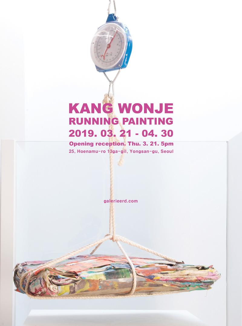 Running Painting