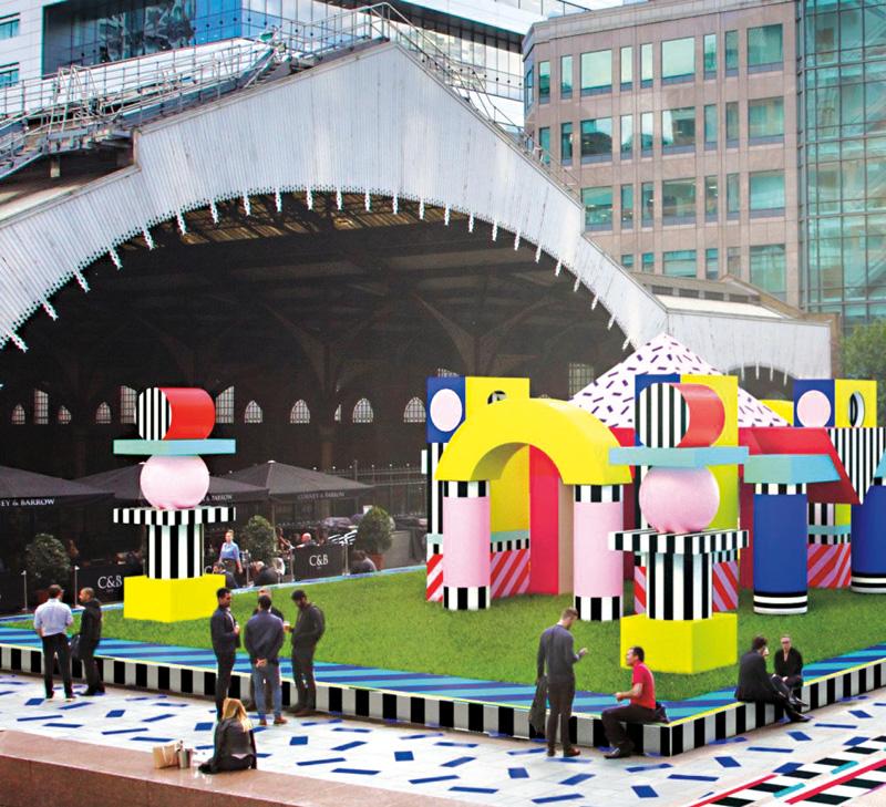 런던 디자인 페스티벌
