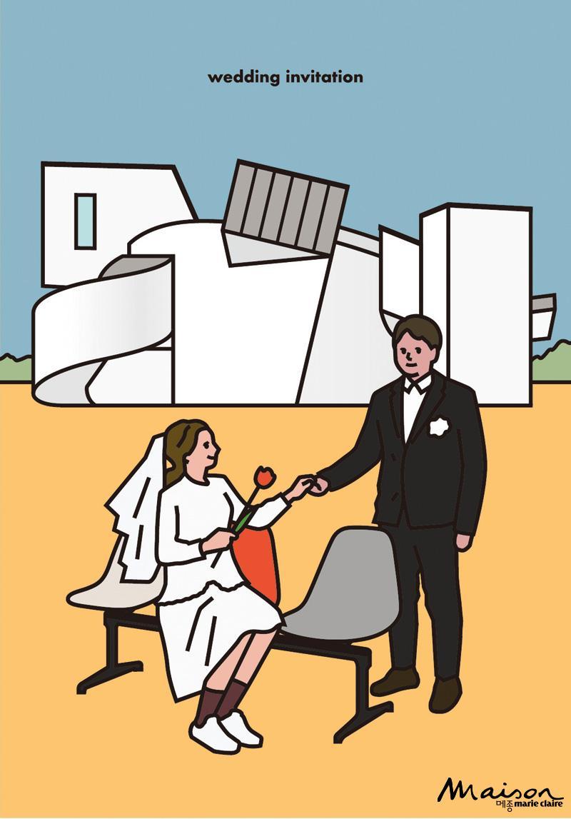 청첩장, 결혼