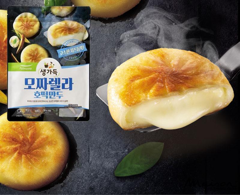 치즈 만두